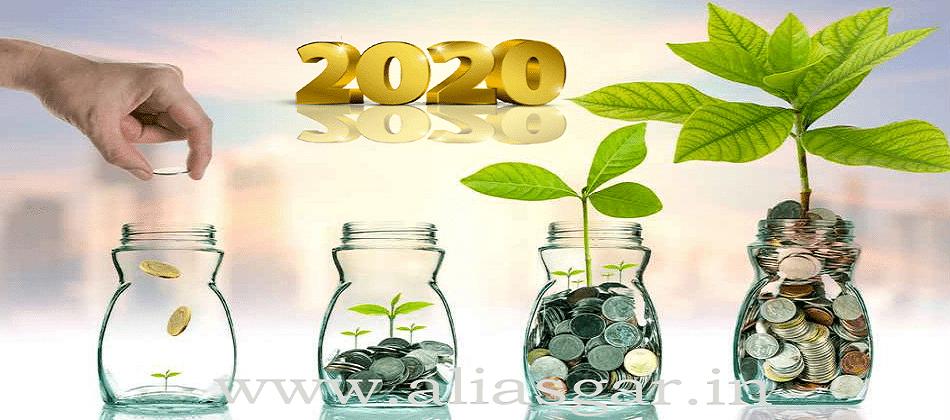 5 Best LIC Policies 2020